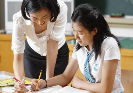 太原中考数学补习机构